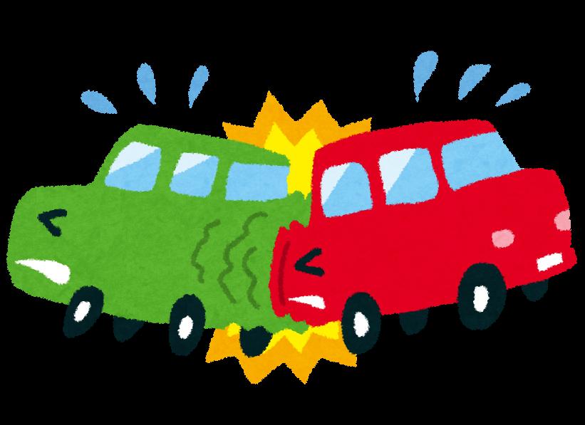交通事故便りのイラストその2